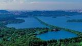 West Lake The pearl of Hangzhou (Hello China #53)