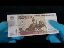 Банкноты 1995 года Редкие 500000 рублей одной купюрой