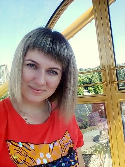 Илина Дудко