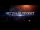 528 113 рублей за 2 недели ОФИГЕТЬ! #gmmg #mass cryp #easy bizzi