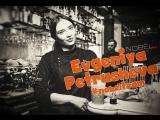 Nobel bar / Evgeniya Petrusheva