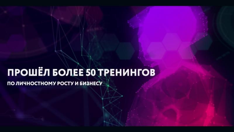 Андрей Смирнов - сооснаватель сети студии Анны Ключко