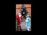 Дед Мороз и Снегурочка в Праге. Организация Детских праздников в Праге.