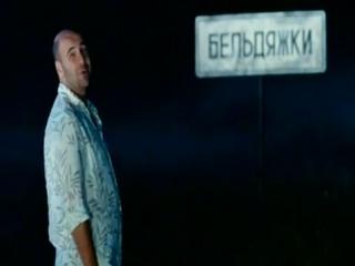 """""""О чем говорят мужчины""""."""" Я женат. Мне нельзя в Бельдяжки."""""""