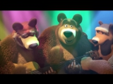 Маша и Медведь - Семь нот ?  (Квартет плюс) ~Умная Мама~