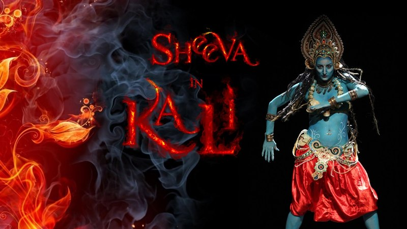 Dip in Fusion - Sheeva - Kali Goddess
