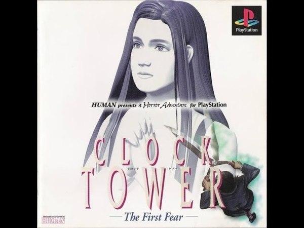 Ключ от ворон теперь по другому достаётся о.о (Clock Tower The First Fear) Ранг A