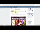 Новые стикеры ВК + конкурс от группы Бесплатные стикеры БОТ | Музыка: Зомб - #Делаемфлекс (Radio Record Remix)
