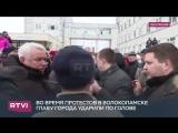Волоколамск 21.03.2018