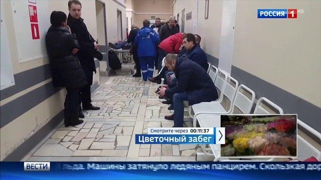 Вести-Москва • Ледяной дождь в столице: каток на дорогах и тротуарах, пострадавших - десятки