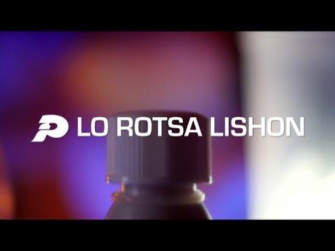 פלד - לא רוצה לישון Peled - Lo Rotsa Lishon