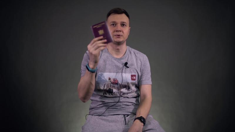 14. FAQ по румынскому гражданству. Январь 2018. Ответы на вопросы дубль 4.