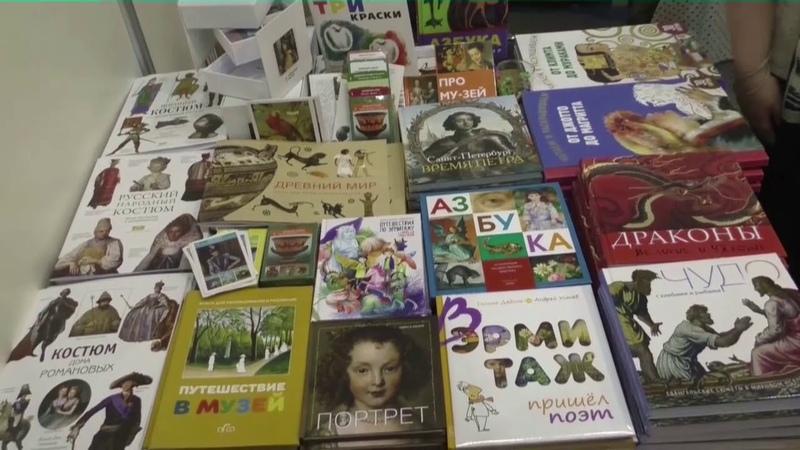 Издательство Арка на ХIII международном книжном салоне в Санкт-Петербурге