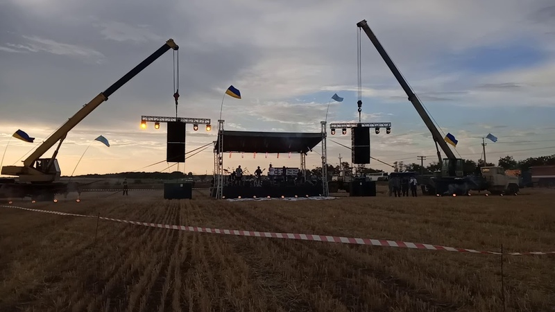 БумбоксКонцерт-протест