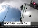 Запрещённое видео почему жители Братска носят противогазы