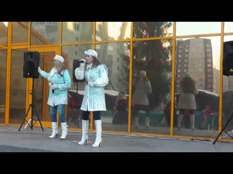 Елизавета Родина и Анна Родина -Рейс на Милан (Новогодняя Ярмарка в Колпино у ТРК Ока)