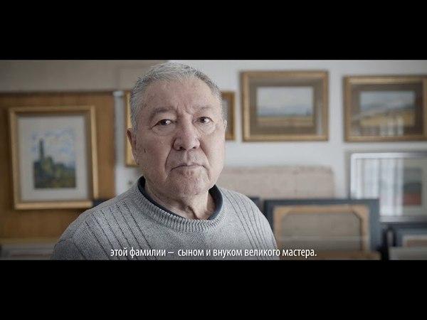 «Бишкек 140» Что нужно знать об Исхаке Раззакове, Гапаре Айтиеве и Петре Шубине