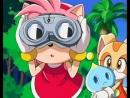 Sonic X / Соник Икс / s01.e09