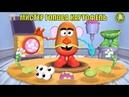 Голова Мистера Картофель Создаем образы Забавные Игры Для Детей Забавные Обучающие Видеоигры