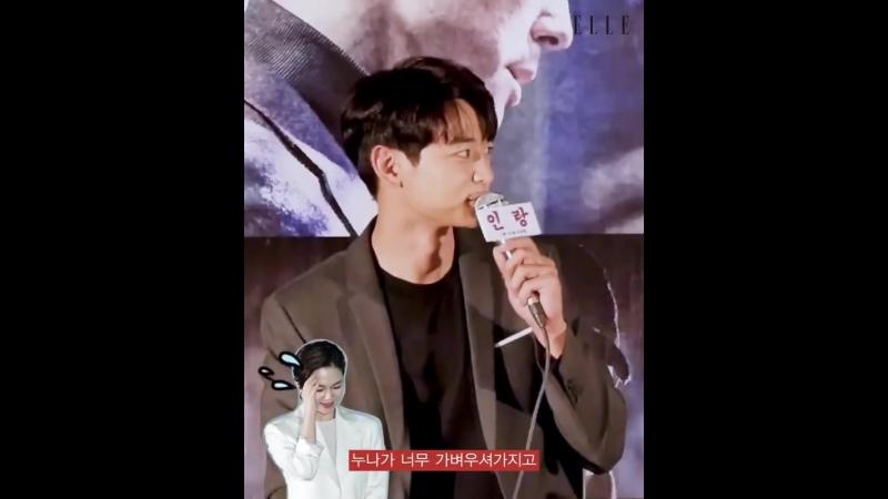 Kang Dong Won [EllE]