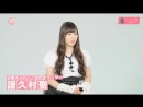 Part 1 Morning Musume 20th Anniversary Special Project