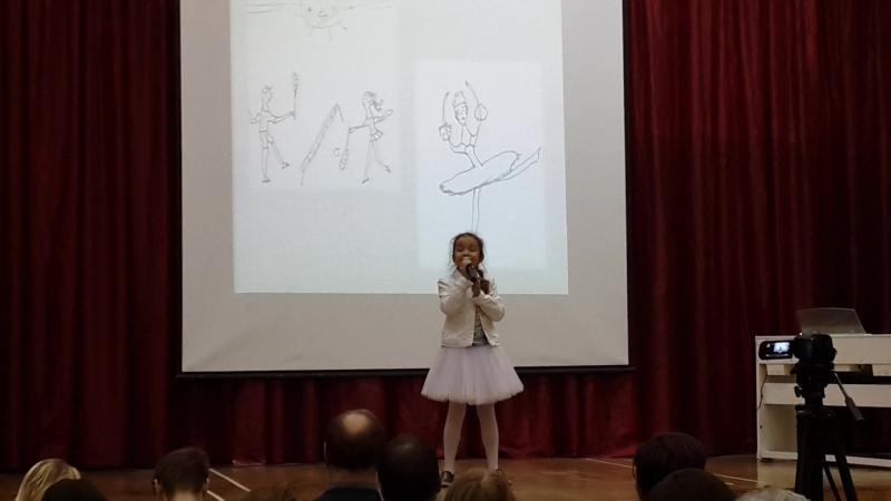 София Хасанова Маленький принц Вечер памяти Нади Рушевой