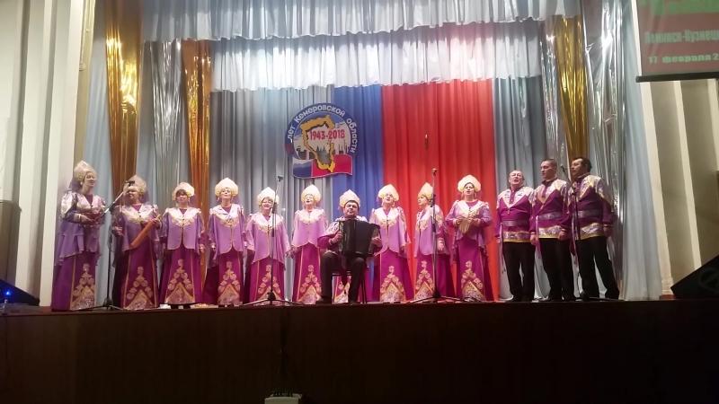 Фестиваль народных хоров Поющий край г. Ленинск-Кузнецкий
