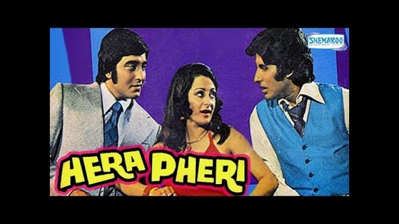 Hera Pheri (HD) - All Songs - Amitabh Bachchan - Saira Banu