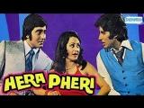 Hera Pheri (HD) - All Songs - Amitabh Bachchan - Saira Banu