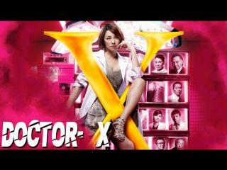 Doctor-X Sesosn 4 Cap11 final.. Empire Asian Fansub