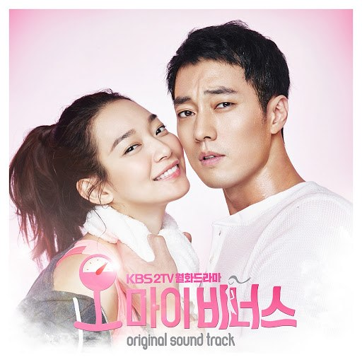 JongHyun альбом Oh My Venus OST Part 1