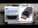 Как сделать из монитора телевизор - 7 способов