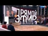 Дольщики ЖК Новинки Smart City у Андрея Малахова на программе Прямой эфир