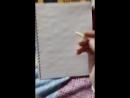 Рисую на конкурс (попытка первая).