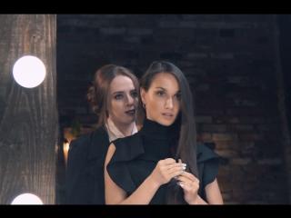 Камилла лысенко & bottles bo — хэппи-энд