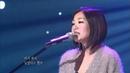 박정현(Lena Park) - 비가 (Rain. 2009 7th album) @ 2010.11.19 Live Stage
