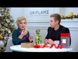 Новогодняя упаковка подарков- советы экспертов Oriflame !