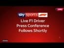 🔴 F1 - 2018 Гран-При Монако, пресс-конференция пилотов