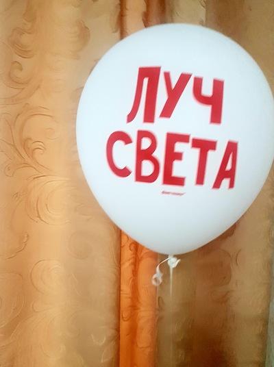 Светлана Бандова