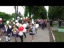 День Победы город Бричень Молдова 1 Часть