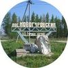 Администрация р.п. Новогуровский