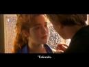 My Heart Will Go On Titanic Kalbim atmaya devam edecek