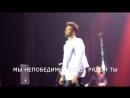 Тур Непобедимый 2017 (ОФК видео)