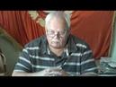 Немаленький пенсионный вопрос Виктор Тюлькин РКРП