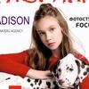 MADISON детское модельное агентство