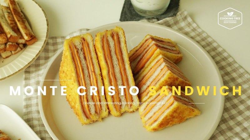 단면이 예쁜♥ 몬테크리스토 샌드위치 만들기 : How to make Monte Cristo Sandwich : モンテクリスト124