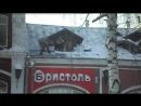 Снежная битва: крыша Бристоль! ГужевTV