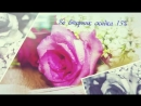 Свежие цветы 🌹 🤗😍🤗 Каждый вторник скидка 15% ⬇️⬇️⬇️ 278кв дом1 остановка Горгаз 📞тел 89641152635