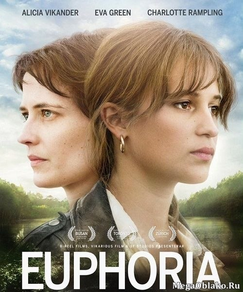 Эйфория / Euphoria (2017/WEB-DL/WEB-DLRip)