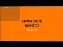 212 Diablo 3 ДХ Сезон Пятничный стрим